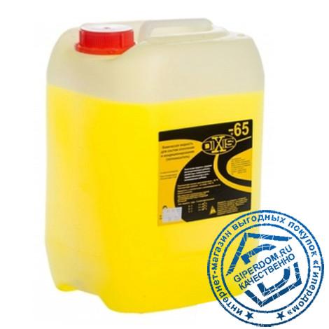 Теплоноситель Dixis 65 (10 кг) - антифриз для отопления