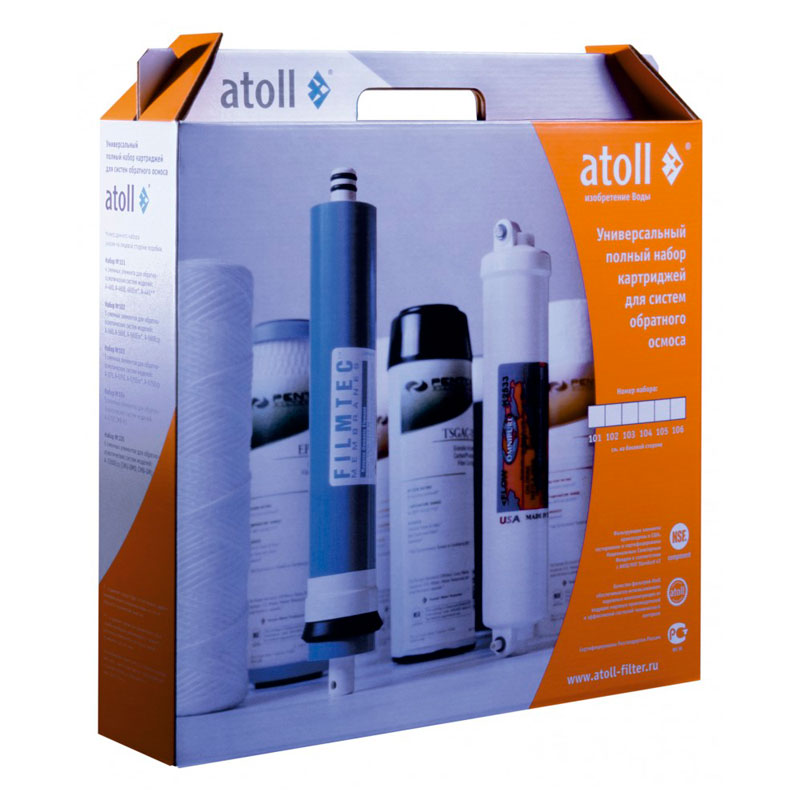 Набор картриджей Atoll № 103 (для фильтра A-575E, Em, Ecp)