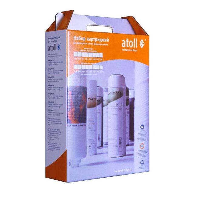 Набор картриджей Atoll № 307 (для фильтра A-11SE, A-11SE Lux, I-11S)