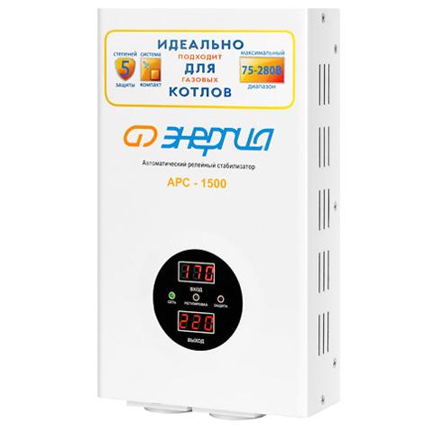 Стабилизатор напряжения Энергия APC-500