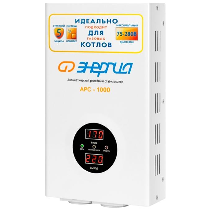 Стабилизатор напряжения Энергия APC-1000