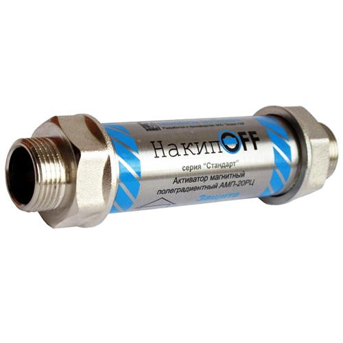 Магнитный активатор воды НакипOFF АМП 20 РЦ
