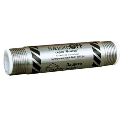 Магнитный активатор воды НакипOFF АМП 20 РЦМ