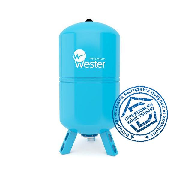 Гидроаккумулятор 50 литров Wester WAV 50