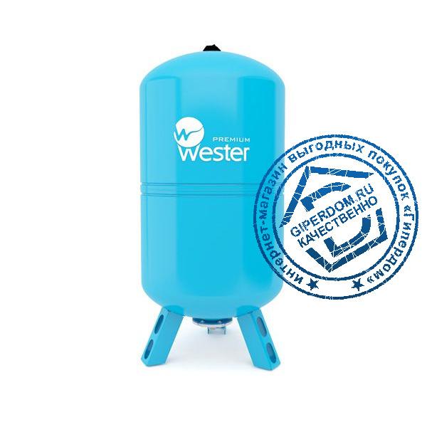 Гидроаккумулятор Wester WAV 150