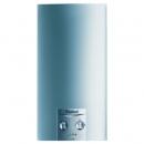 Газовый проточный водонагреватель Vaillant atmoMAG OE 14-0/0 RXI H