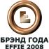 EFFIE 2008